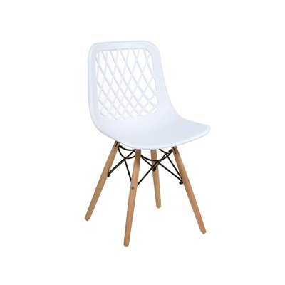 White Nest Chair