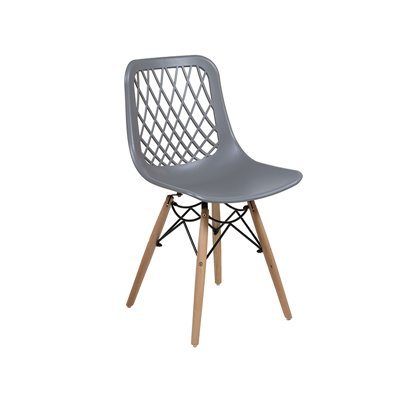 Grey Nest Chair